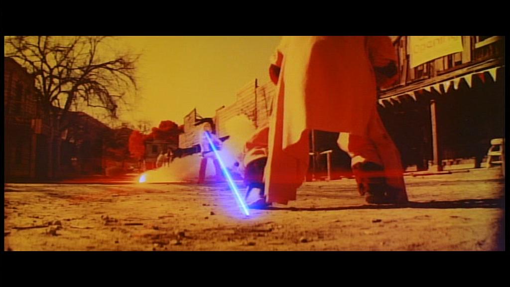 galaxina laser