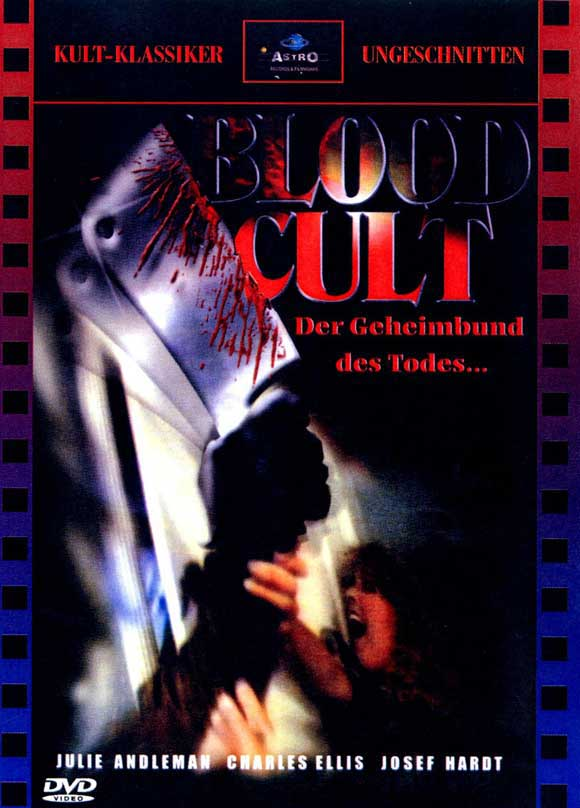 blood-cult-movie-poster-1985-1020467941