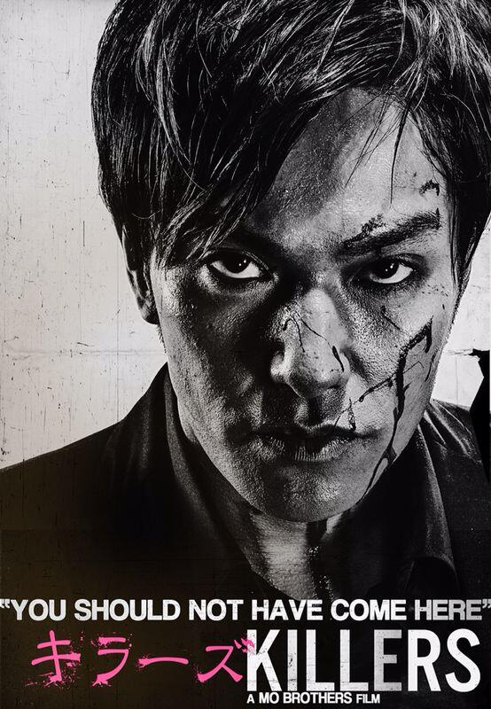 killers-poster-a